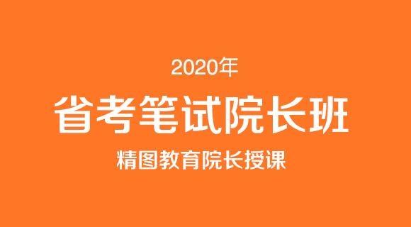 http://www.jingtuxueyuan.com/data/upload/2020/0127/11/5e2e586c9f82d_580_320_580_320.jpg