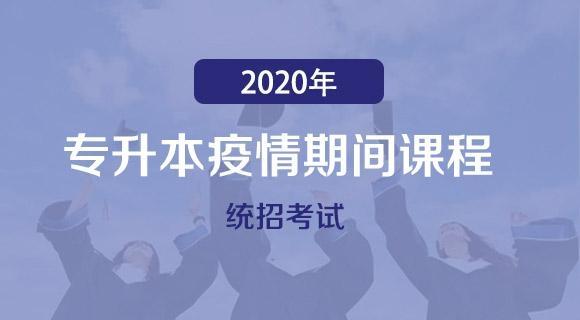 http://www.jingtuxueyuan.com/data/upload/2020/0205/14/5e3a6411239c8_580_320_580_320.jpg