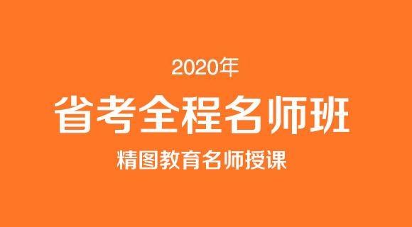 http://www.jingtuxueyuan.com/data/upload/2020/0206/11/5e3b8564a1271_580_320_580_320.jpg