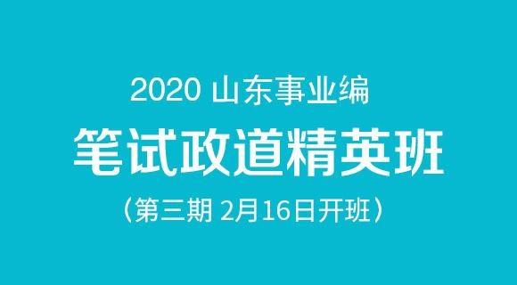 http://www.jingtuxueyuan.com/data/upload/2020/0211/15/5e425b7d7e0c5_580_320_580_320.jpg